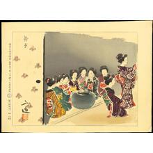 Wada Sanzo: Maiko - 舞妓 - Ohmi Gallery