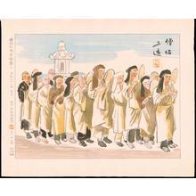Wada Sanzo: Mendicant Priest - Ohmi Gallery