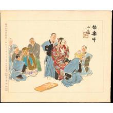 Wada Sanzo: Noh Players - Ohmi Gallery