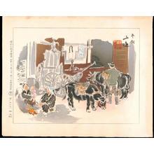 Wada Sanzo: Ox-Cart - Ohmi Gallery