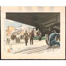 和田三造: Railway Workers - Ohmi Gallery