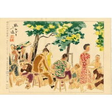 Wada Sanzo: Shoe Shiner - 靴みがき - Ohmi Gallery