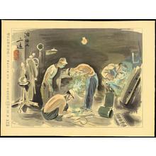 Wada Sanzo: Welder - 溶接工 - Ohmi Gallery