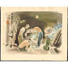 Wada Sanzo: Welder - Ohmi Gallery