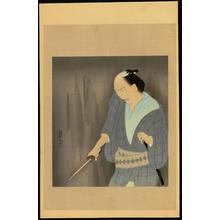 Yamaguchi Sohei: Untitled actor print (1) - Ohmi Gallery