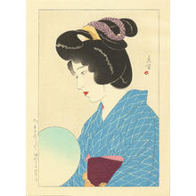 Shuho, Yamakawa: Dusk- Tasogare - たそがれ - Ohmi Gallery