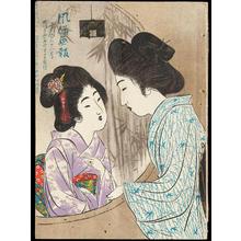 Yamamoto Shoun: Bijin by a Bamboo Garden Window - 竹窓美人図 - Ohmi Gallery