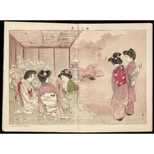 Yamamoto Shoun: In a Peony Garden - 牡丹之園 - Ohmi Gallery
