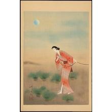 Koka Yamamura: Koman - Ohmi Gallery