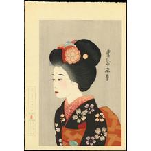 Koka Yamamura: Maiko - 舞妓 - Ohmi Gallery
