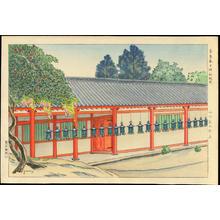 Yamashita, Shintaro: Nara Kasuga Jinja - 奈良春日神社 - Ohmi Gallery