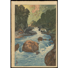 吉田博: Kurobe River - 黒部川 - Ohmi Gallery