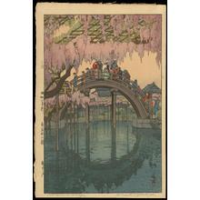 吉田博: Kameido Bridge - 亀井戸 - Ohmi Gallery