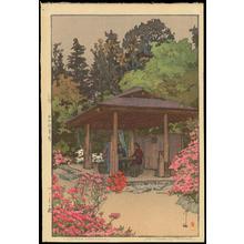 吉田博: Azalea Garden - つじの庭 - Ohmi Gallery