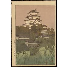 吉田博: Himeji Castle - Morning - 姫路城 - Ohmi Gallery