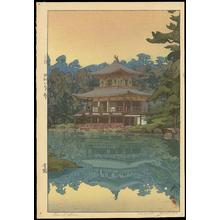 吉田博: Kinkakuji Temple - 金閣寺 - Ohmi Gallery