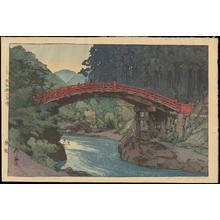 吉田博: Sacred Bridge, Nikko - 神橋 - Ohmi Gallery