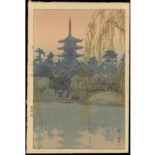 吉田博: Sarusawa Pond - Ohmi Gallery