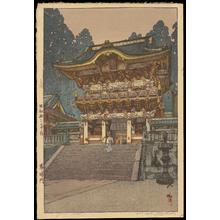 吉田博: Yomei Gate - 陽明門 - Ohmi Gallery