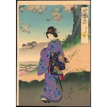 豊原周延: Bijin in Spring (1) - Ohmi Gallery