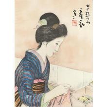 Takehisa Yumeji: Babies Clothes - 産衣 - Ohmi Gallery