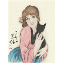 竹久夢二: Black Cat - 黒猫 - Ohmi Gallery