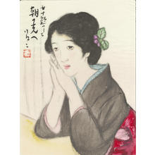 Takehisa Yumeji: To The Morning Light - 朝の光へ - Ohmi Gallery