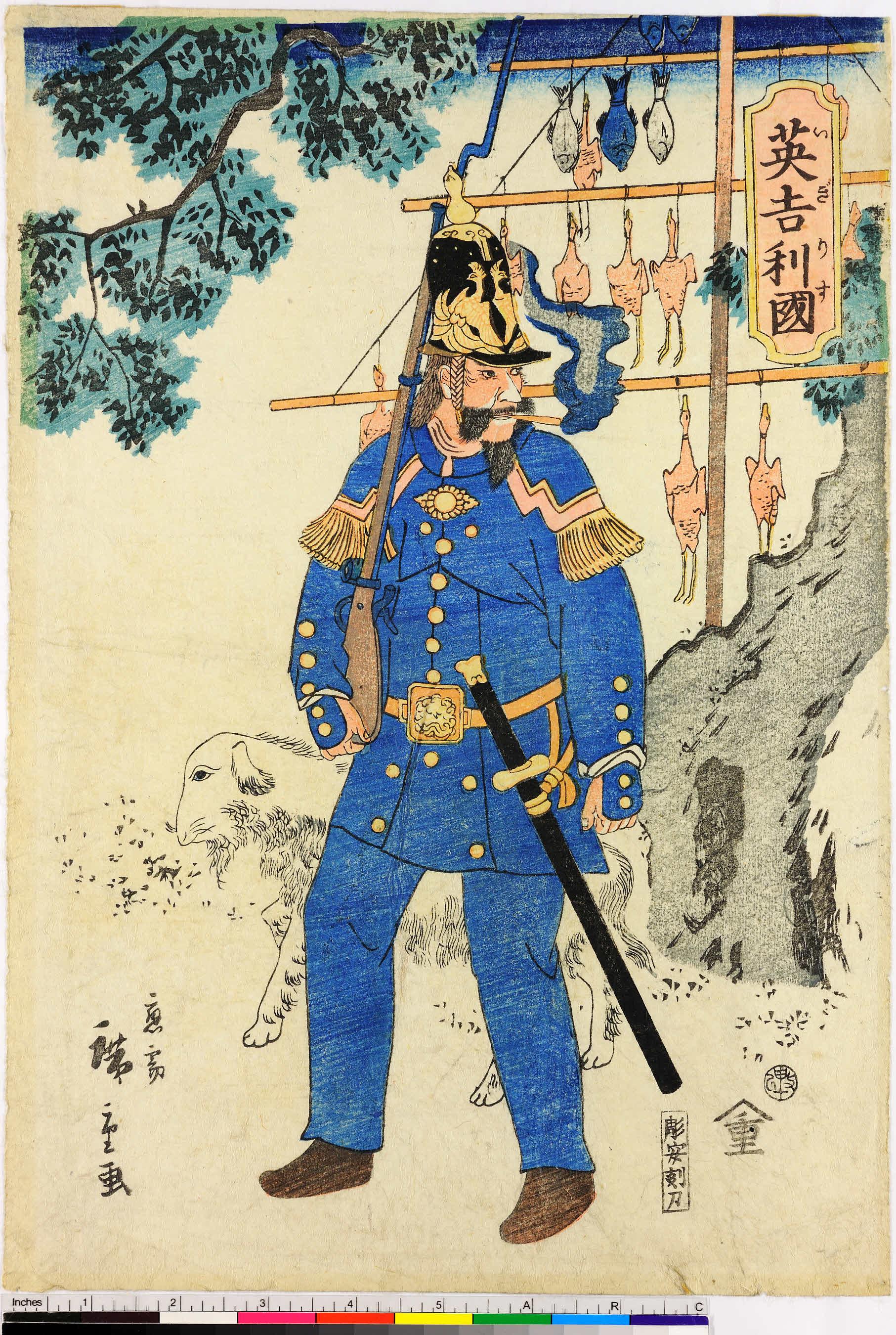 二歌川広重: 「英吉利国」 - 立命館大学 - 浮世絵検索