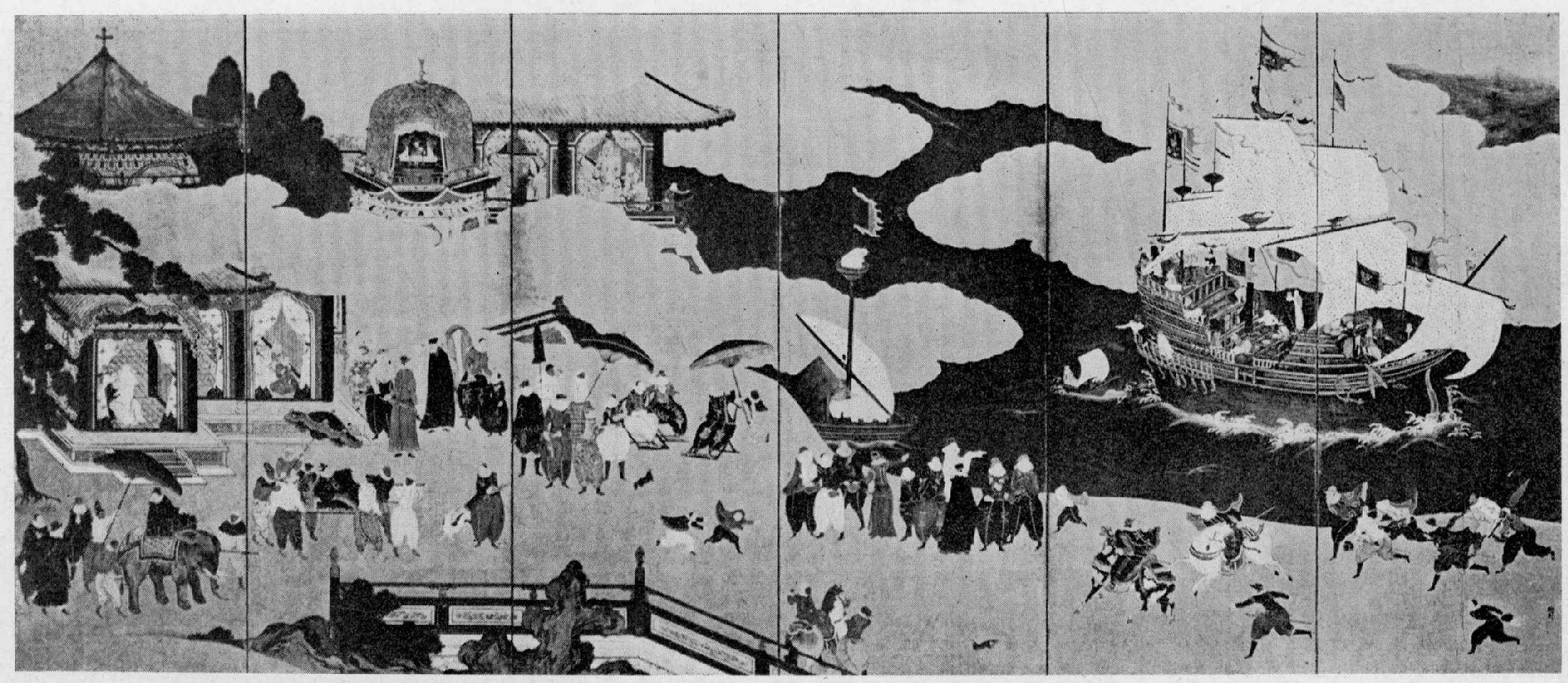 狩野内膳の画像 p1_1