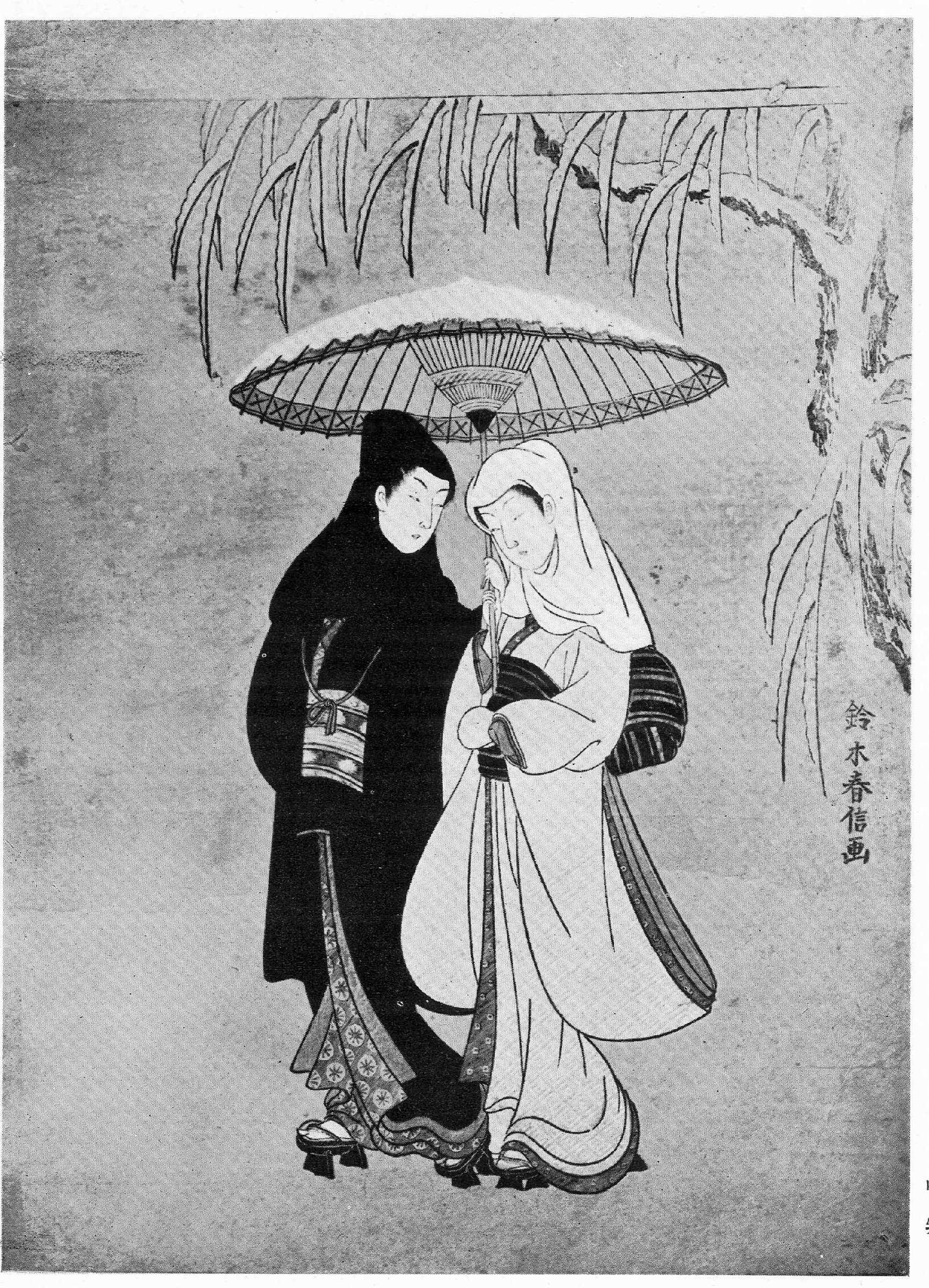 鈴木春信の画像 p1_4