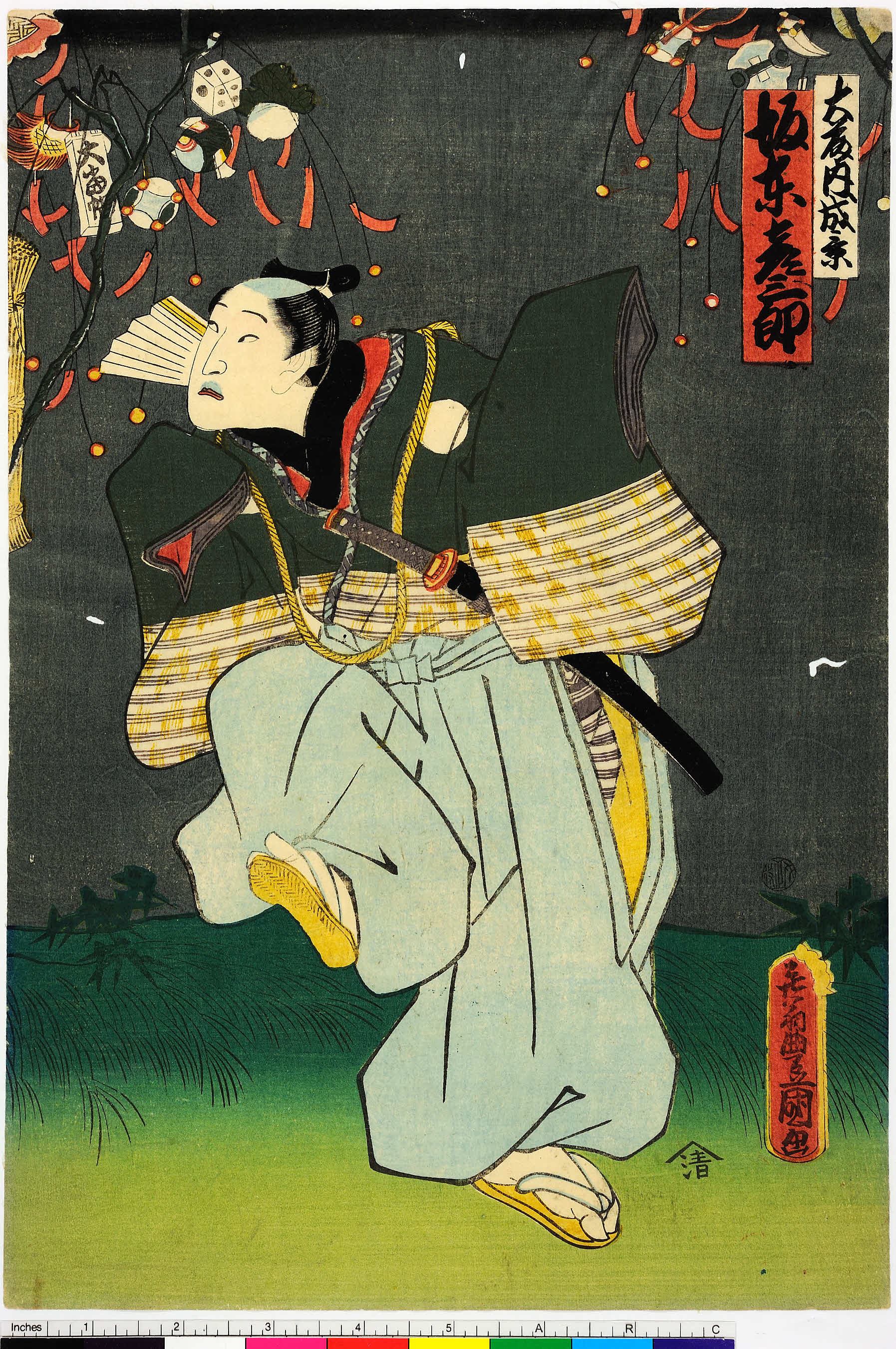 歌川国貞の画像 p1_2