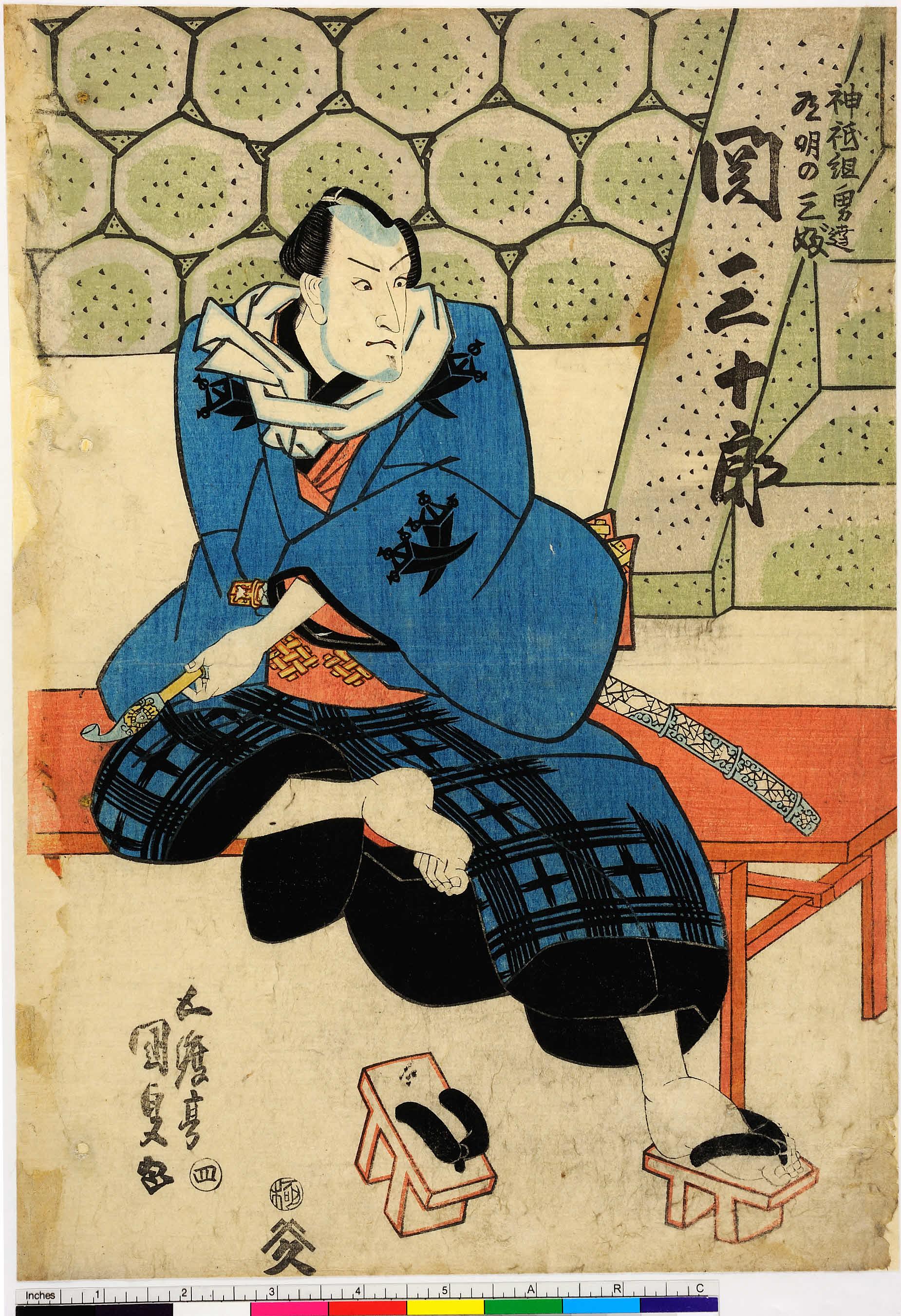 歌川国貞の画像 p1_15