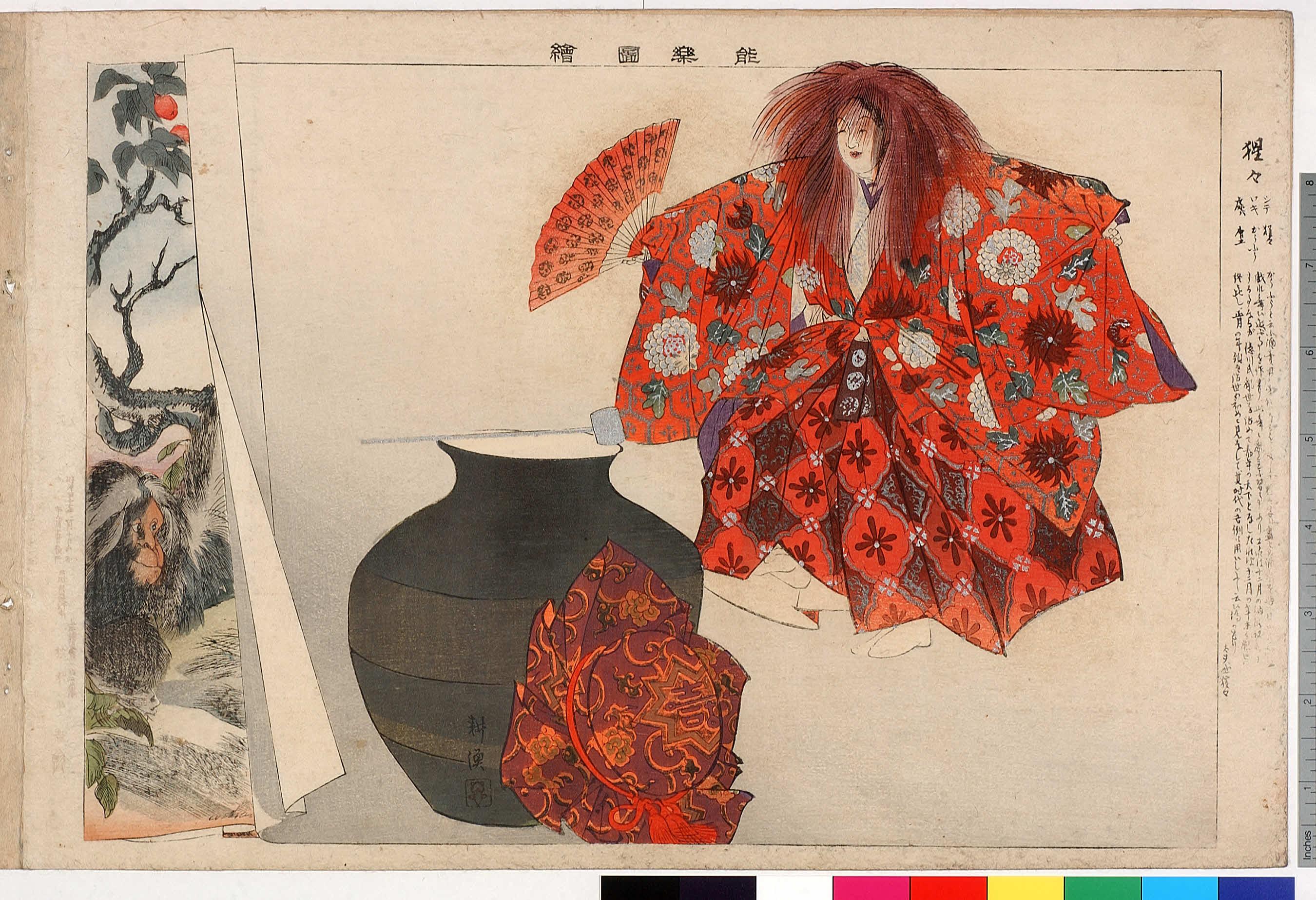 https://data.ukiyo-e.org/ritsumei/images/arcUP0943.jpg