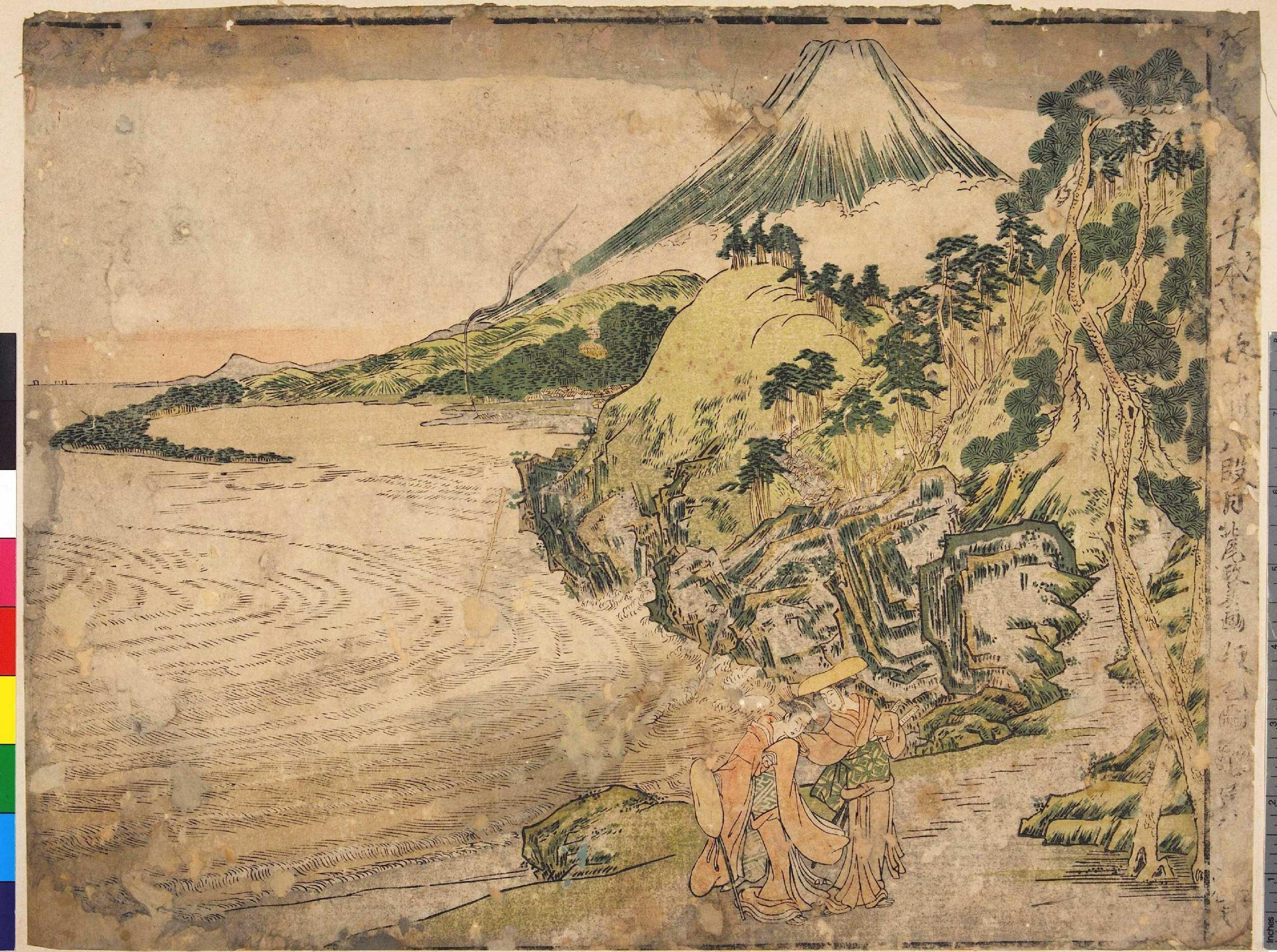 北尾政美の画像 p1_36