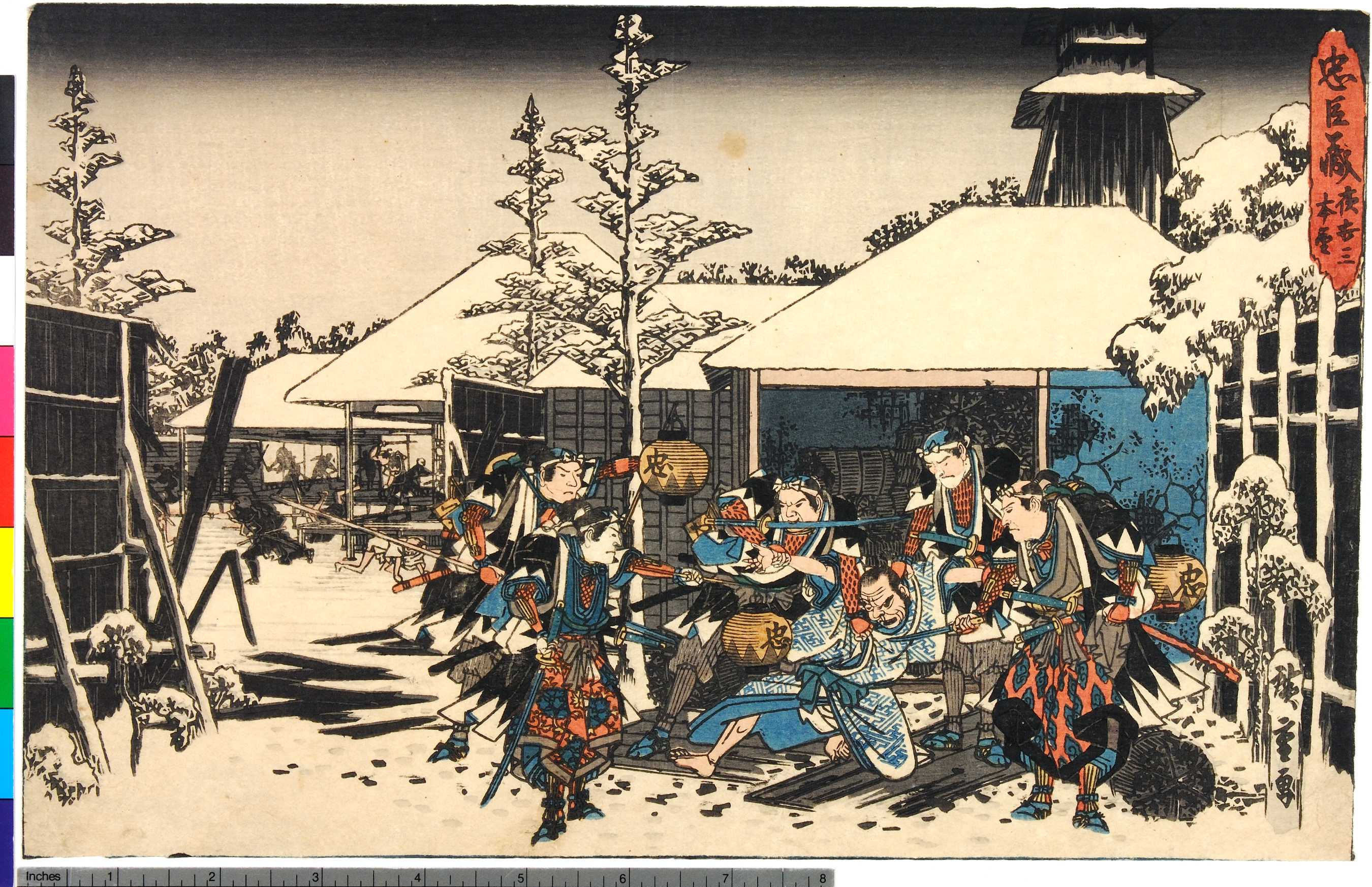 Japanese Ukiyo-e Letterpress Printing Meiji Customs Magazine No.230 1901/4/15
