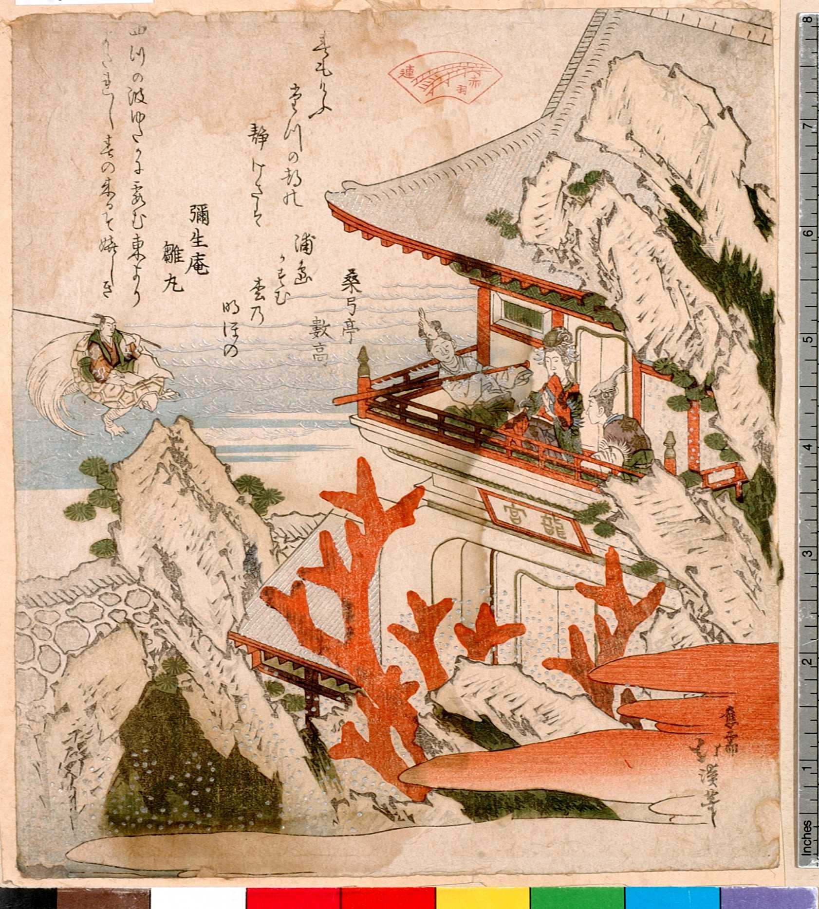 Frank Lloyd Wright Prints Totoya Hokkei Ritsumeikan University Ukiyo E Search