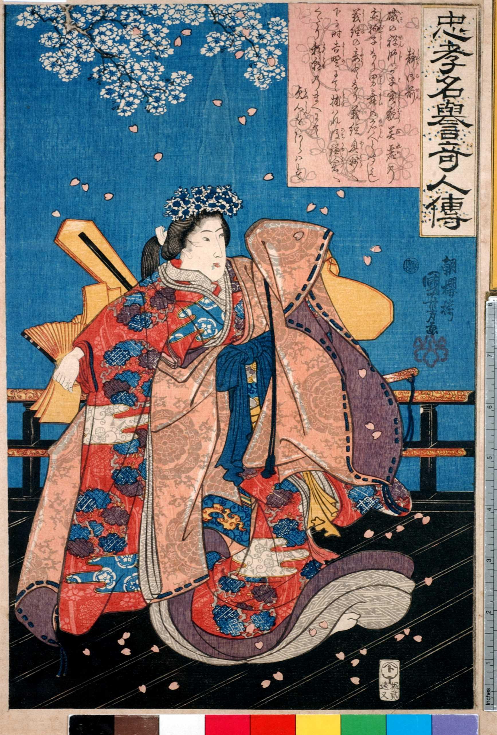 歌川国芳の画像 p1_32