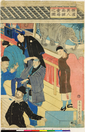 Utagawa Sadahide: 「横浜異人商館売場之図」 - Ritsumeikan University