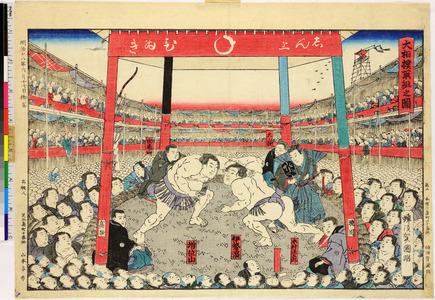 歌川国明: 「大相撲取組之図」 - 立命館大学