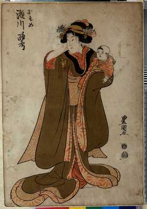 歌川豊国の画像 p1_13