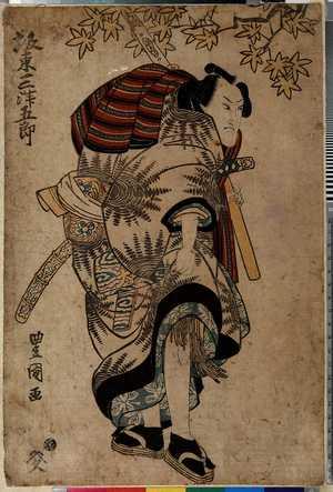 Utagawa Toyokuni I: 「坂東三津五郎」 - Ritsumeikan University