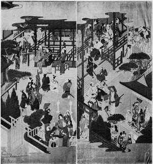 Unknown: (清水寺境内) - Ritsumeikan University