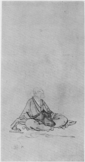 Yoshida Hanbei: (西行法師像) - Ritsumeikan University