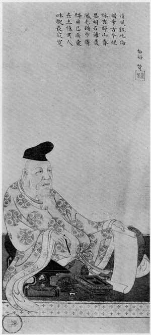 Yoshida Hanbei: (人丸図) - Ritsumeikan University