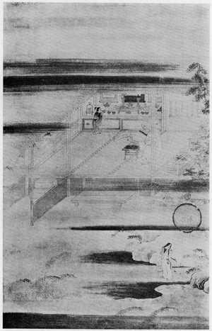 Yoshida Hanbei: (寂光院図) - Ritsumeikan University