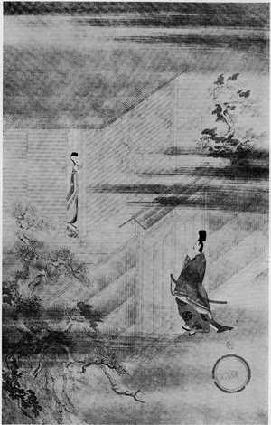 Yoshida Hanbei: (伊勢物語図) - Ritsumeikan University