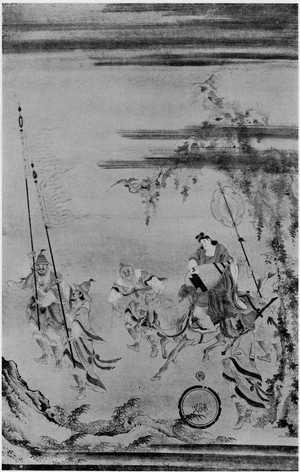 Yoshida Hanbei: (王昭君図) - Ritsumeikan University