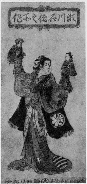 Torii Kiyomasu I: 「瀬川石橋之所作」 - Ritsumeikan University