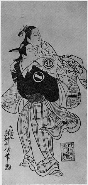 利信: (市川門之助と嵐音八) - Ritsumeikan University