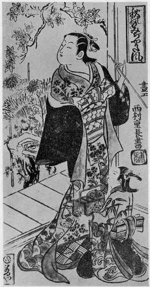 Nishimura Shigenaga: 「秋のもみじやかた風」 - Ritsumeikan University